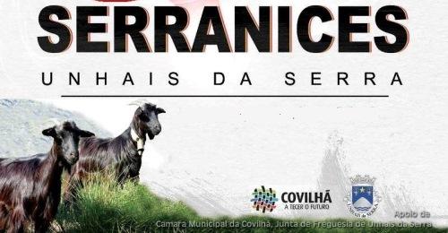 Serranices